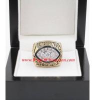 1989 Denver Broncos America  Football Conference Championship Ring, Custom Denver Broncos Champions Ring