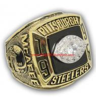 1995 Pittsburgh Steelers America Football Conference Championship Ring, Custom Pittsburgh Steelers Champions Ring