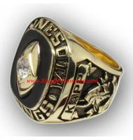1969 Minnesota Vikings National Football Conference Championship Ring, Custom Minnesota Vikings Champions Ring