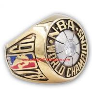 1977 - 1978 Washington Bullets Basketball World Championship Ring, Custom Washington Bullets Champions Ring