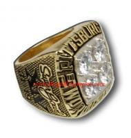 1979 Pittsburgh Steelers Super Bowl XIV World Championship Ring, Replica Pittsburgh Steelers Ring