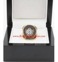 1950 - 1951 Toronto Maple Leafs Stanley Cup Championship Ring, Custom Toronto Maple Leafs Champions Ring