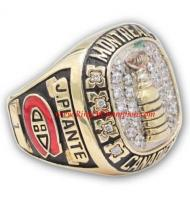1957 - 1958 Montreal Canadiens Stanley Cup Championship Ring, Custom Montreal Canadiens Champions Ring