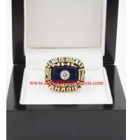 1975–76 Montreal Canadiens Men's Hockey Stanley Cup Championship Ring, Custom Montreal Canadiens Champions Ring