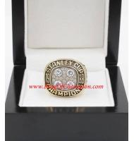1987 - 1988 Edmonton Oilers Stanley Cup Championship Ring, Custom Edmonton Oilers Champions Ring