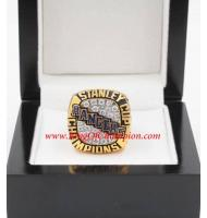 1993 - 1994 New York Rangers Stanley Cup Championship Ring, Custom New York Rangers Champions Ring